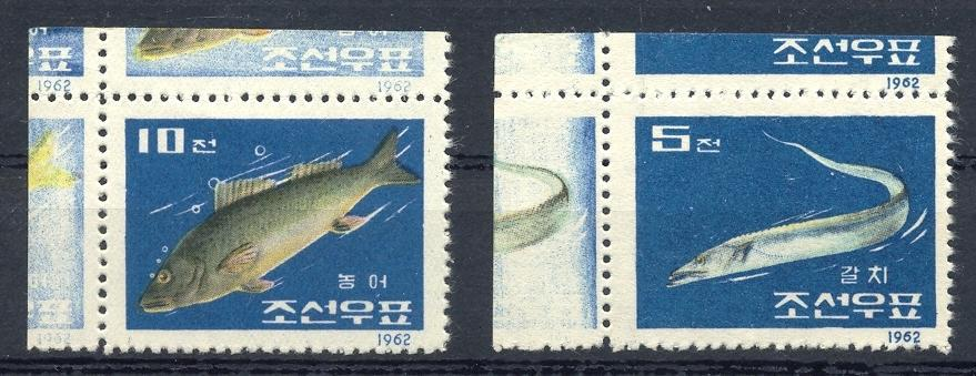 Stamps with Fish from  (image for product #030963)