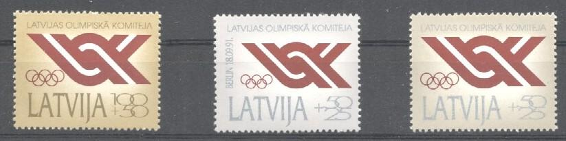 Stamps with Olympic Games from Latvia (image for product #031219)