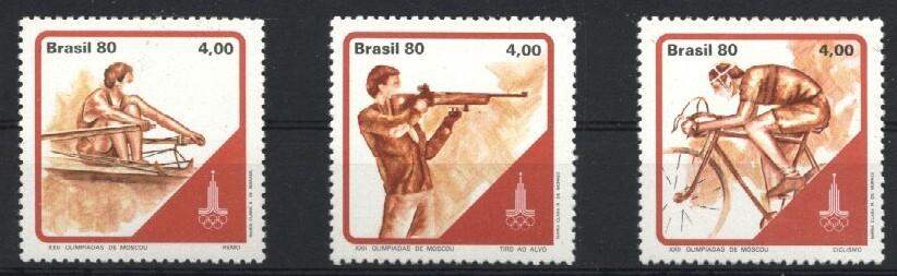 Stamps with Olympic Games, Rowing, Bicycle, Shooting from Brazil (image for product #031345)