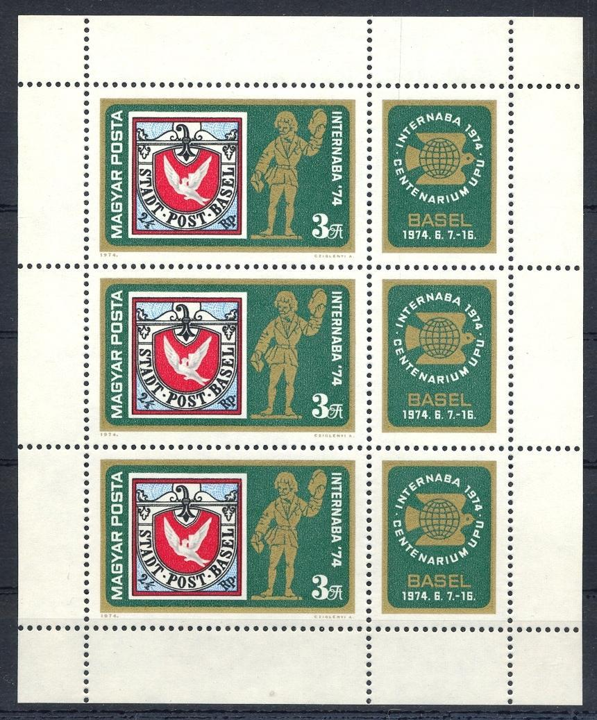 Stamps with Philatelic Exhibition, Stamp on Stamp from Hungary (image for product #031586)