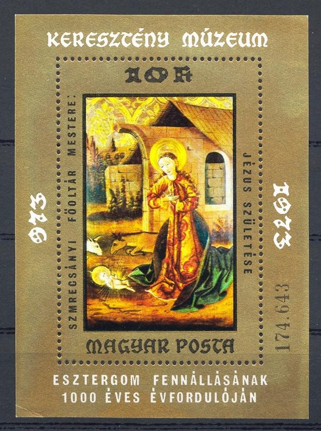 Stamps with Religion, Art from Hungary (image for product #031587)
