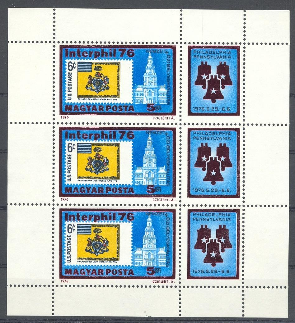 Stamps with Stamp on Stamp, Philatelic Exhibition from Hungary (image for product #031594)