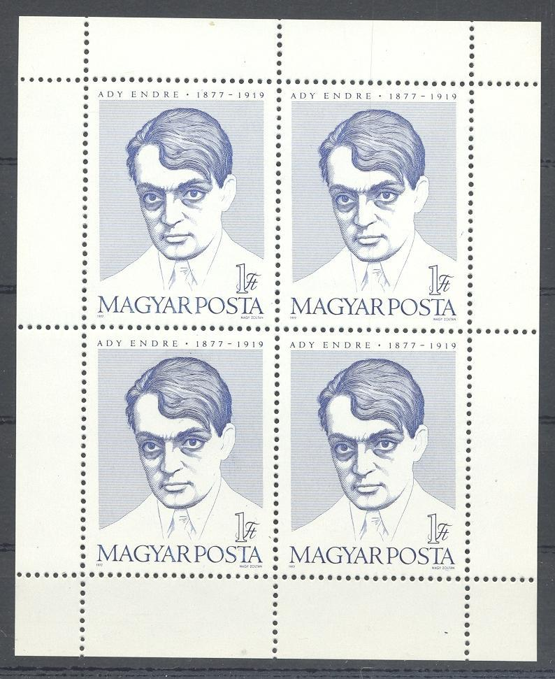 Stamps with Famous Persons from Hungary (image for product #031603)