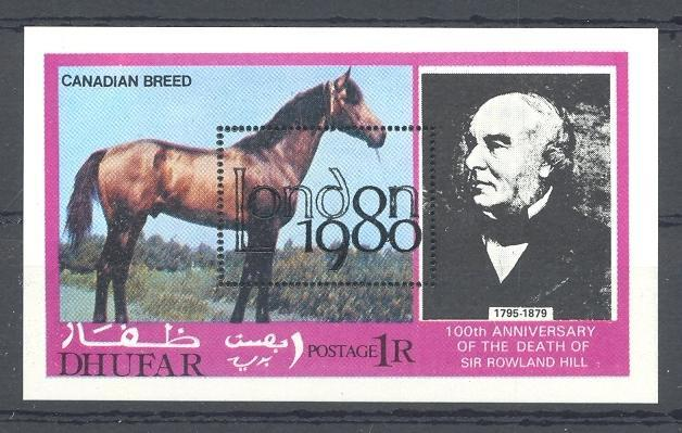 Stamps with Horse, Rowland Hill from Dhufar (non official) (image for product #031636)