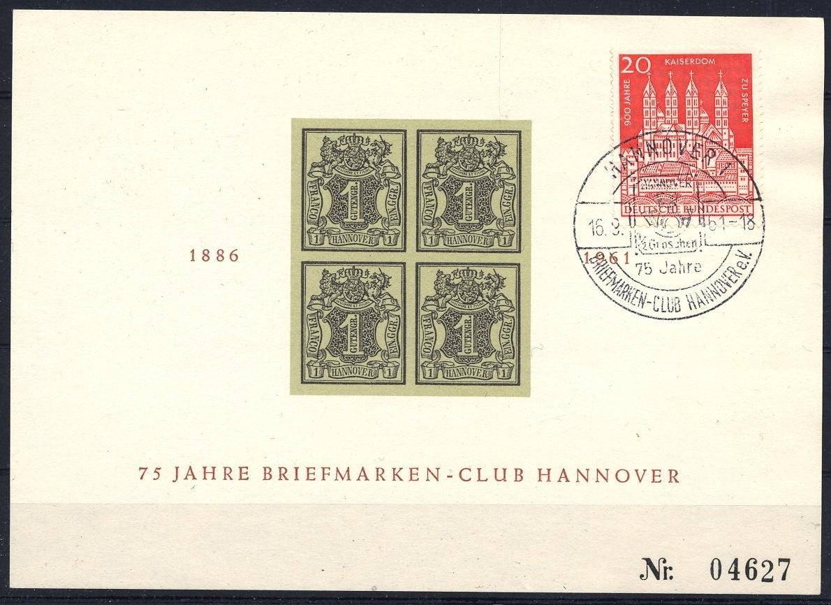 Stamps with Stamp on Stamp, Philatelic Exhibition from Germany (image for product #031687)