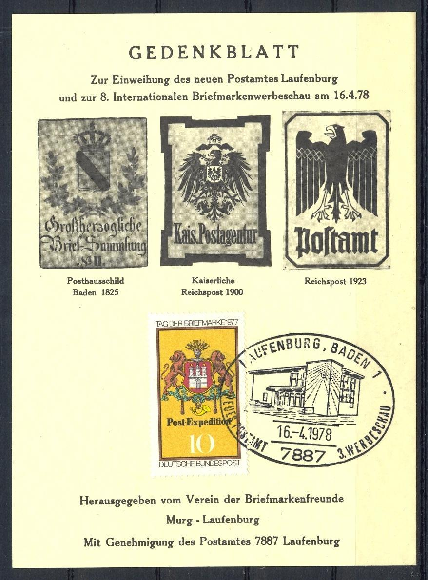 Stamps with Coat of Arms from Germany (image for product #031706)