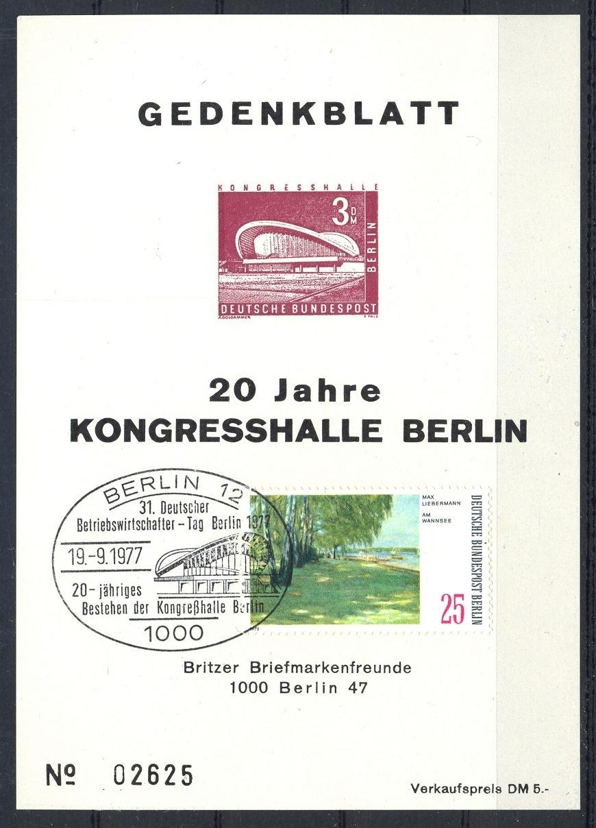 Stamps with Architecture from Germany (image for product #031713)
