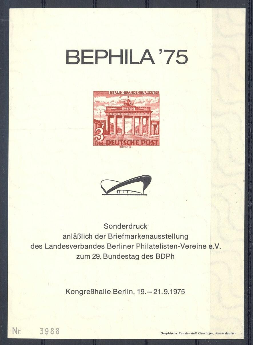 Stamps with Brandenburger Tor from Germany (image for product #031714)