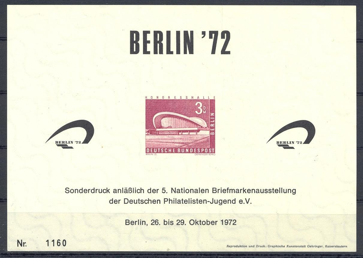 Stamps with Architecture, Philatelic Exhibition from Germany (image for product #031718)