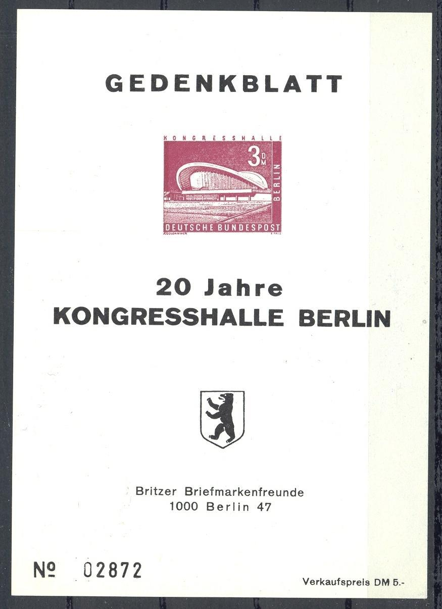Stamps with Buildings, Architecture from Austria (image for product #031747)