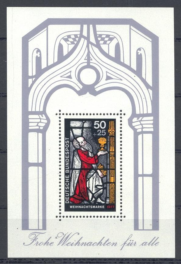 Stamps with Christmas, Art from Germany (image for product #031768)