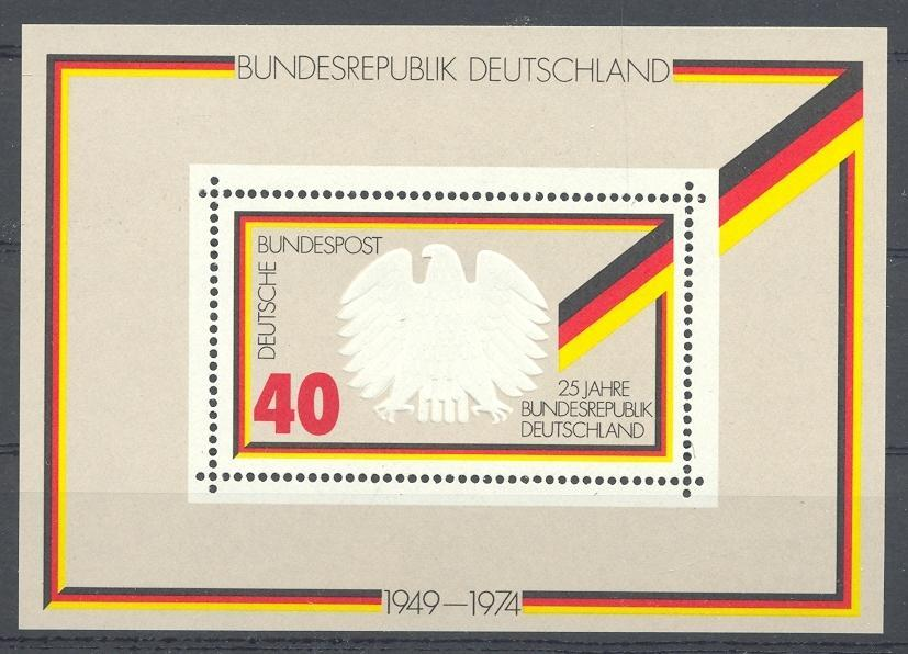 Stamps with Eagle from Germany (image for product #031783)