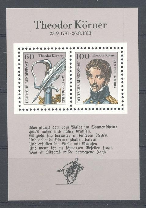Stamps with Famous Persons from Germany (image for product #031793)