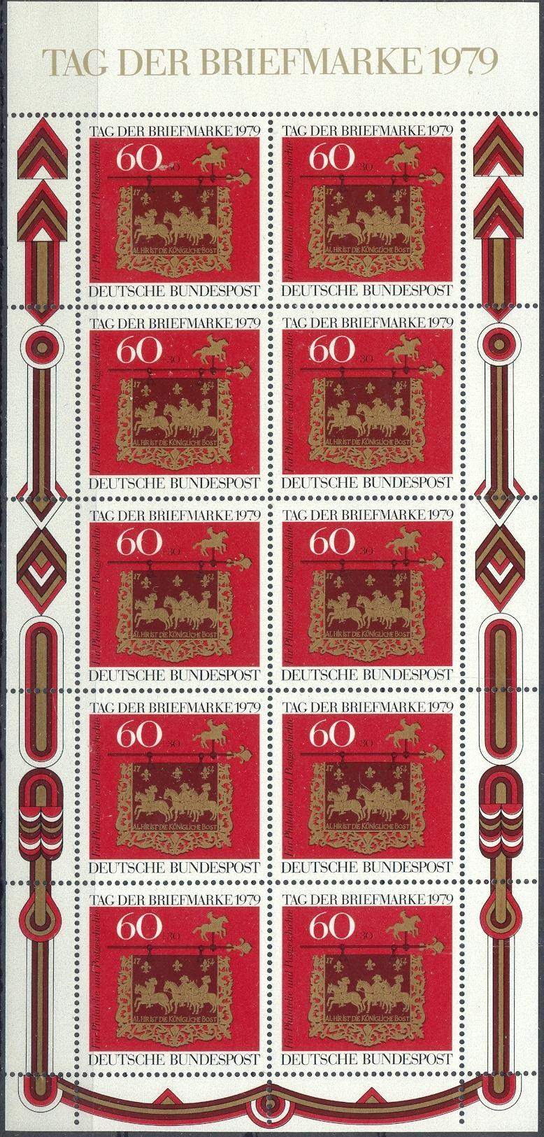 Stamps with Coat of Arms from Germany (image for product #031805)