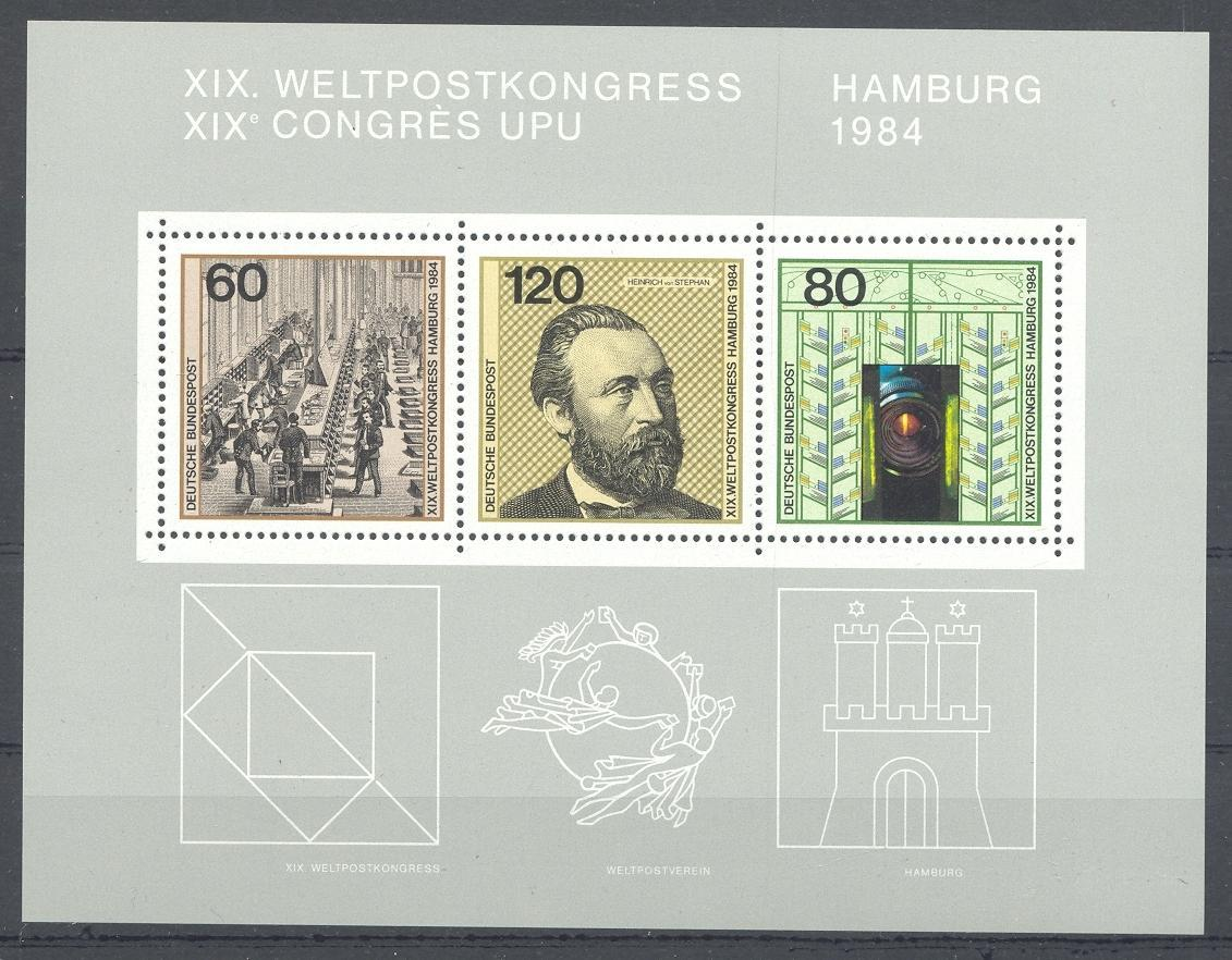 Stamps with UPU from Germany (image for product #031843)