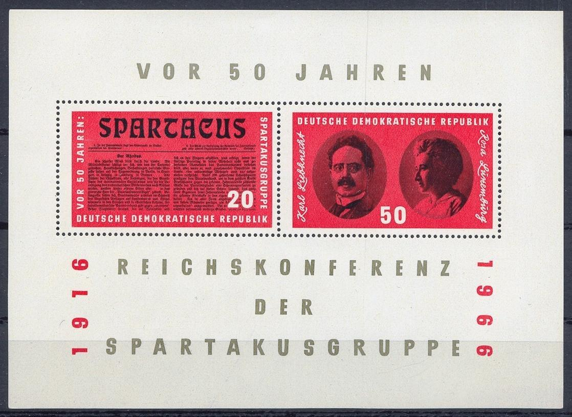 Stamps with Famous Persons, Organisations from Germany (DDR) (image for product #031906)