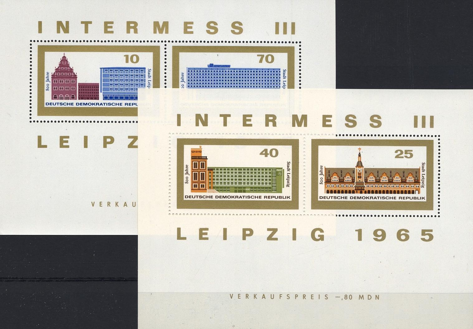 Stamps with Architecture from Germany (DDR) (image for product #031907)