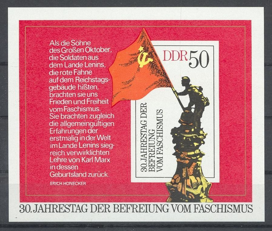 Stamps with Flag from Germany (DDR) (image for product #031942)