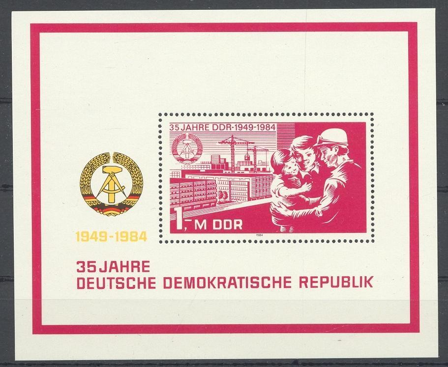 Stamps with Anniversary from Germany (DDR) (image for product #031946)