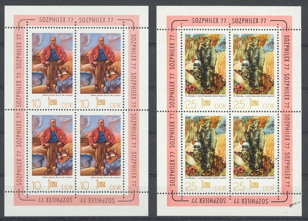 Stamps with Philatelic Exhibition, Art from Germany (DDR) (image for product #031947)