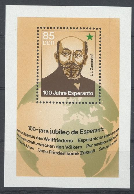 Stamps with Globe / Earth, Famous Persons from Germany (DDR) (image for product #031964)