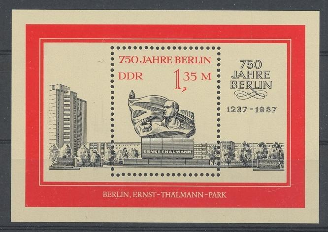 Stamps with Monument, Berlin from Germany (DDR) (image for product #031965)