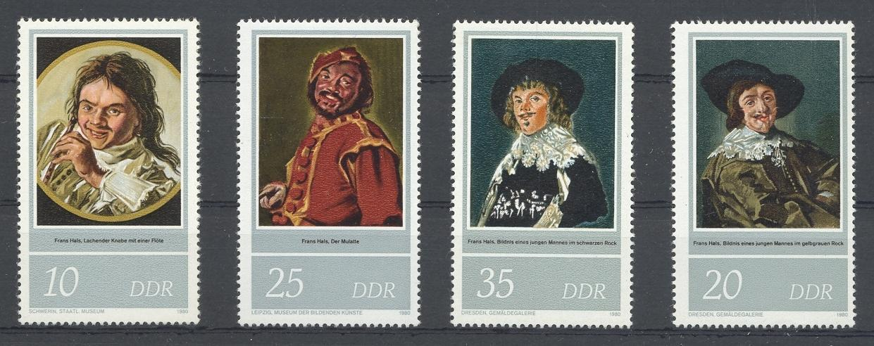 Stamps with Hals (Frans), Art from Germany (DDR) (image for product #031972)