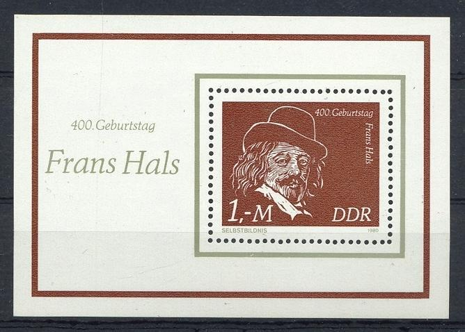 Stamps with Famous Persons, Hals (Frans) from Germany (DDR) (image for product #031979)