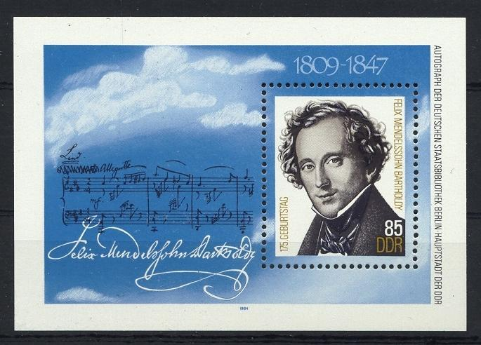 Stamps with Composer, Mendelssohn (Bartholdy) from Germany (DDR) (image for product #031984)