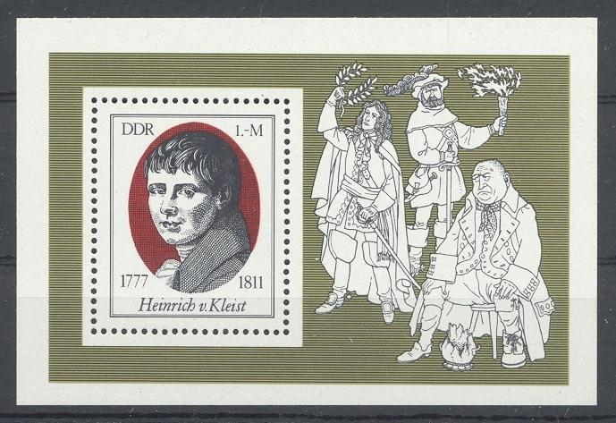 Stamps with Literature from Germany (DDR) (image for product #031989)