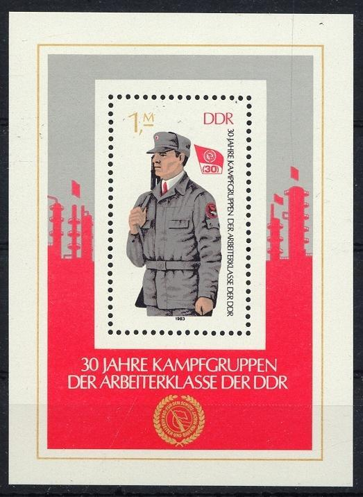 Stamps with Soldier from Germany (DDR) (image for product #031992)