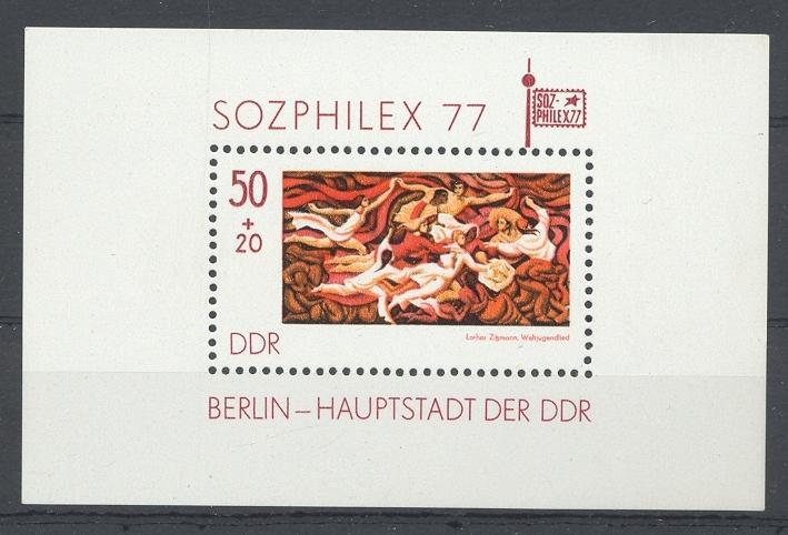 Stamps with Philatelic Exhibition from Germany (DDR) (image for product #031994)