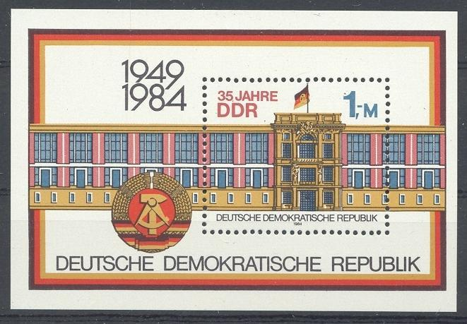 Stamps with Buildings from Germany (DDR) (image for product #031998)