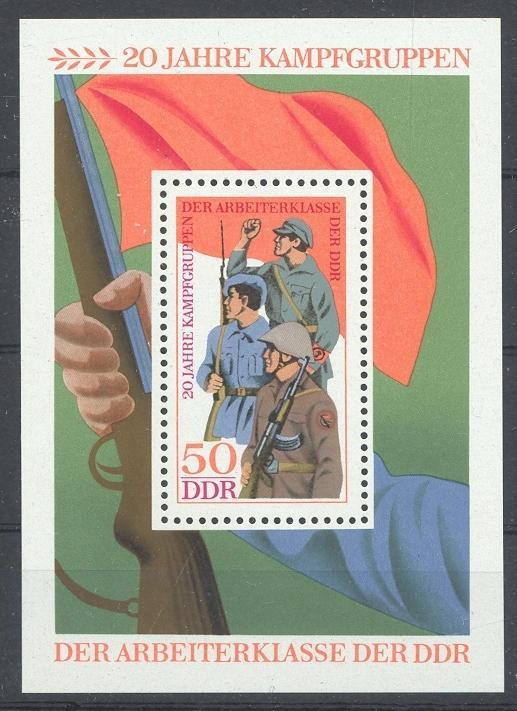 Stamps with Soldier from Germany (DDR) (image for product #031999)