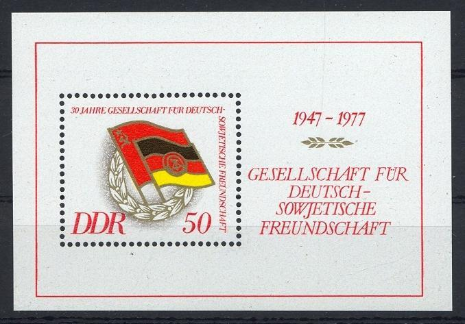 Stamps with Flag from Germany (DDR) (image for product #032001)