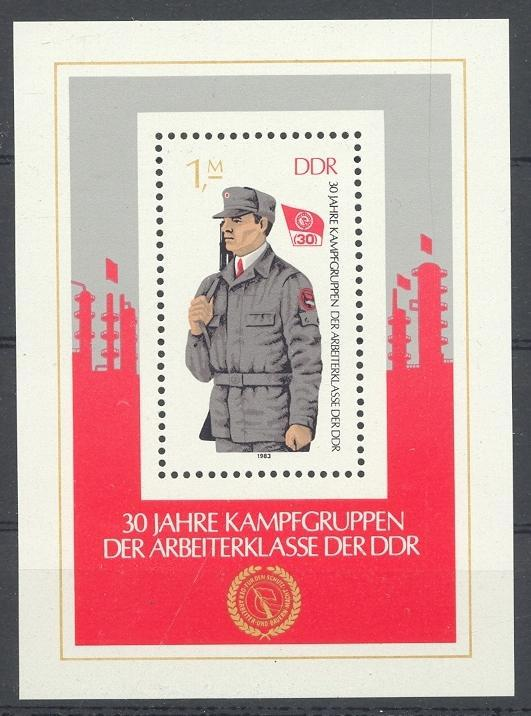 Stamps with Soldier from Germany (DDR) (image for product #032002)