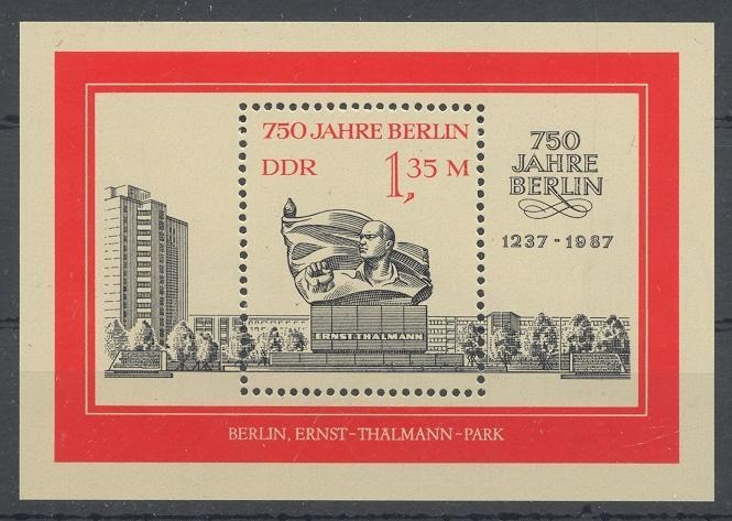 Stamps with Monument from Germany (DDR) (image for product #032004)