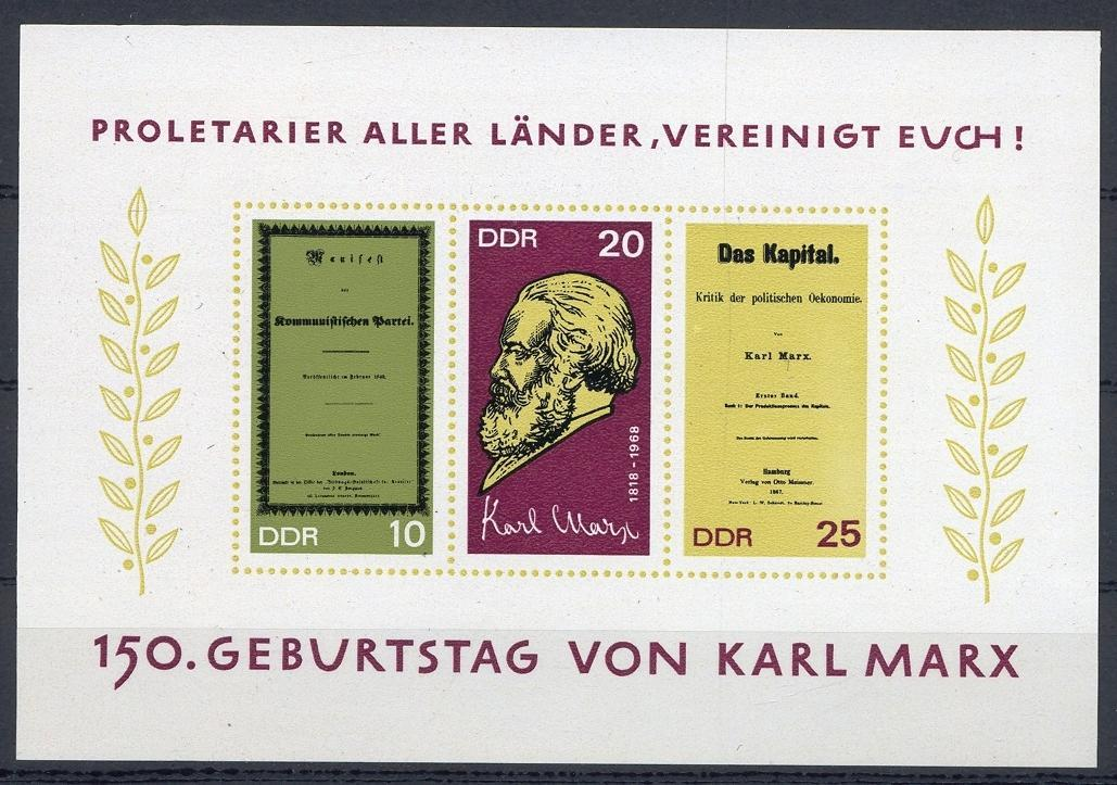 Stamps with Karl Marx from Germany (DDR) (image for product #032005)