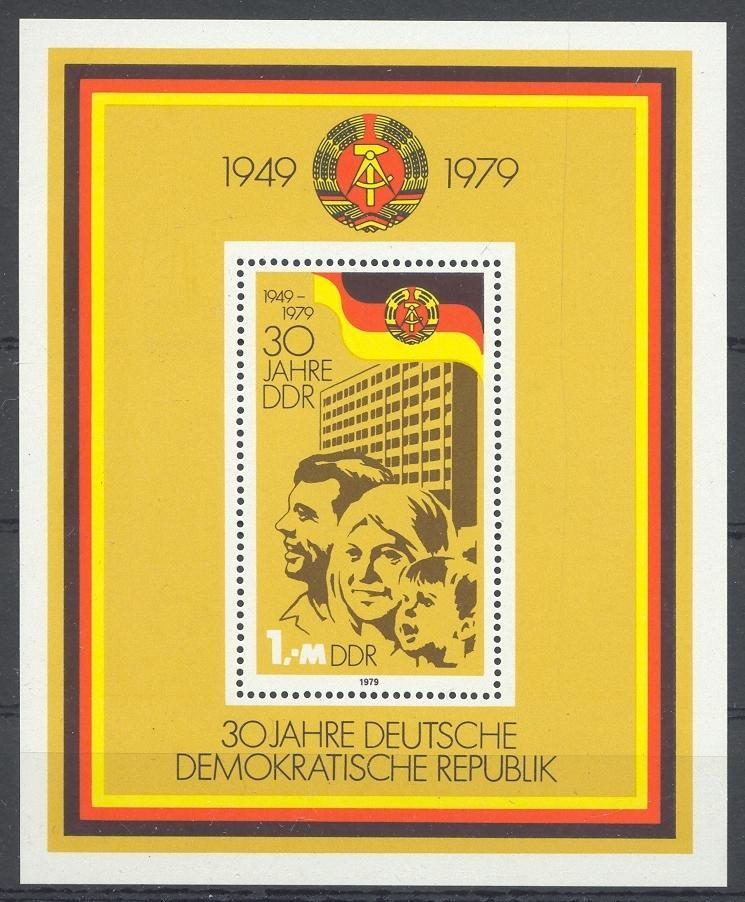 Stamps with Flag, Anniversary from Germany (DDR) (image for product #032008)