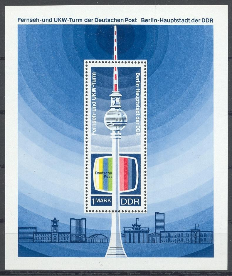 Stamps with Telecommunication from Germany (DDR) (image for product #032010)