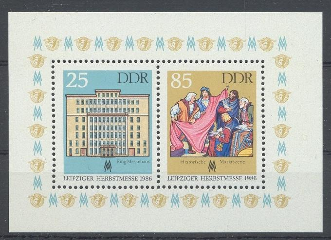 Stamps with Messe from Germany (DDR) (image for product #032011)