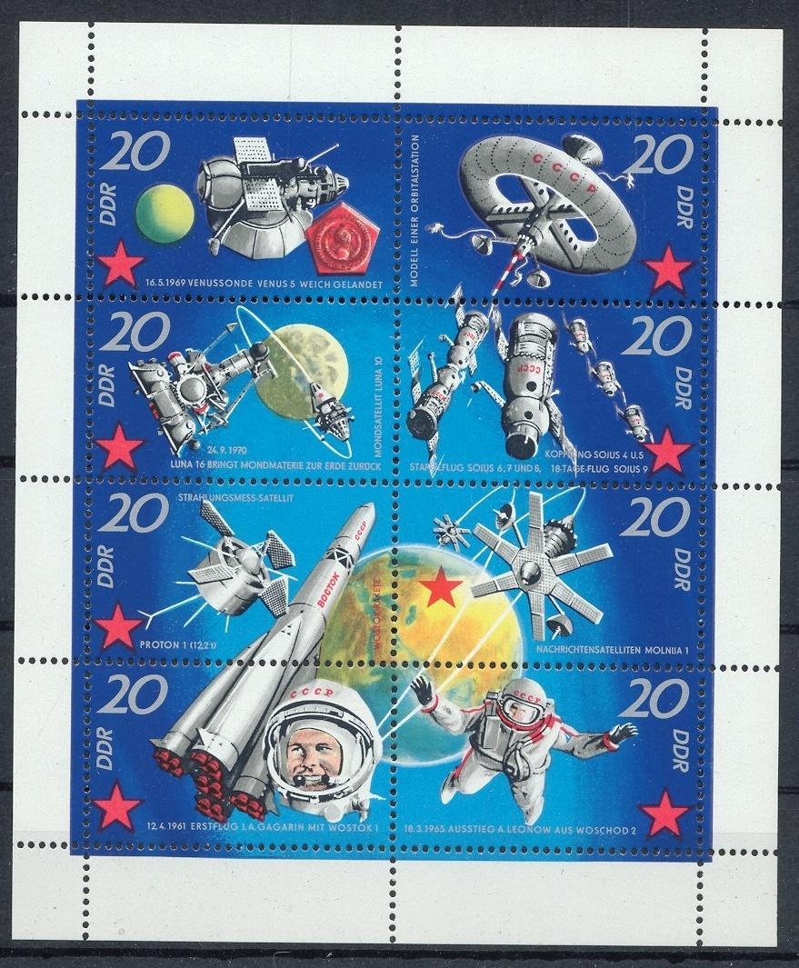Stamps with Space from Germany (DDR) (image for product #032014)