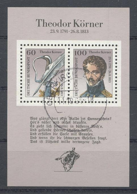 Stamps with Famous Persons from Germany (image for product #032036)