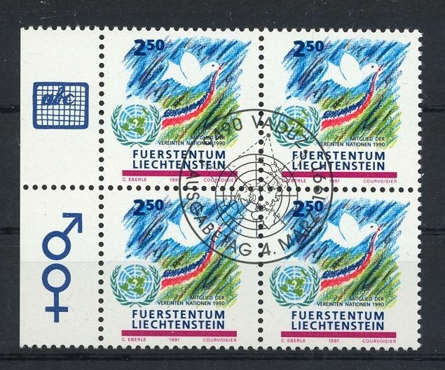 Stamps with Bird, United Nations from Liechtenstein (image for product #032139)
