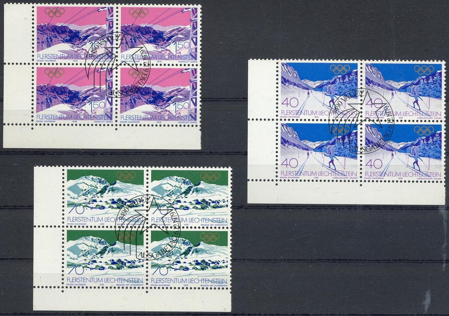 Stamps with Olympic Games, Ski from Liechtenstein (image for product #032188)
