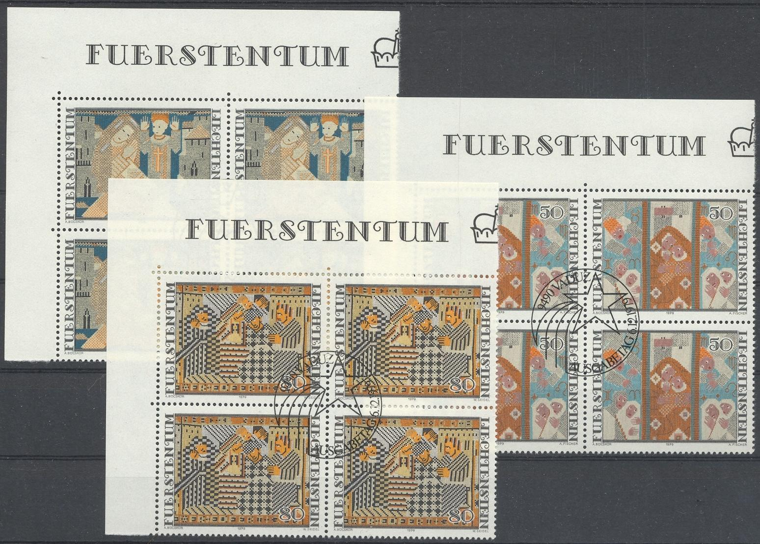 Stamps with Tapestry, Christmas from Liechtenstein (image for product #032189)