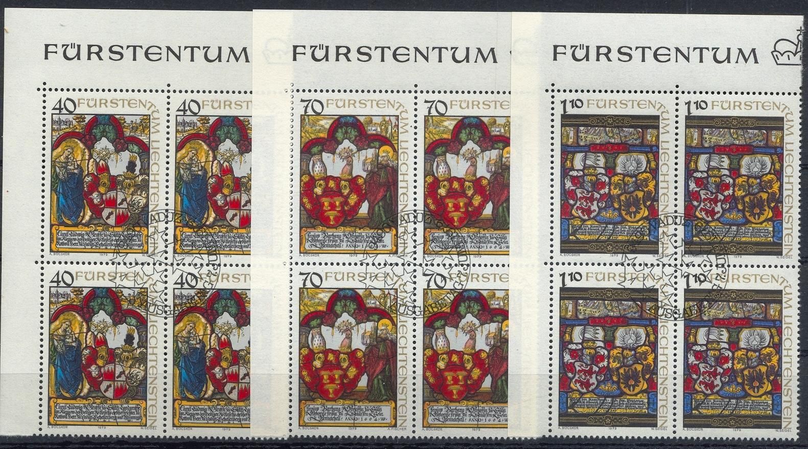 Stamps with Coat of Arms, Christmas from Liechtenstein (image for product #032212)