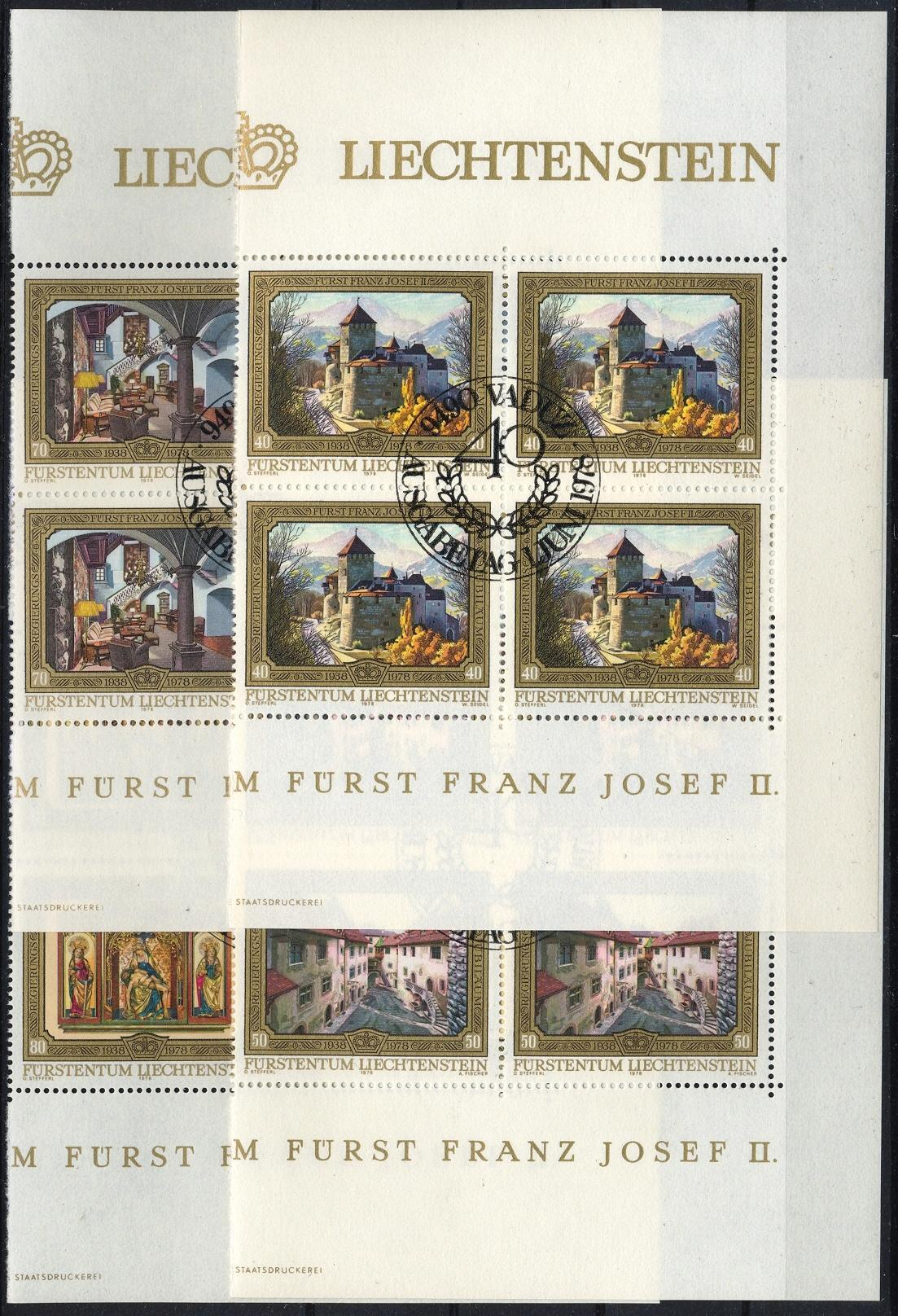 Stamps with Architecture, Castles from Liechtenstein (image for product #032220)