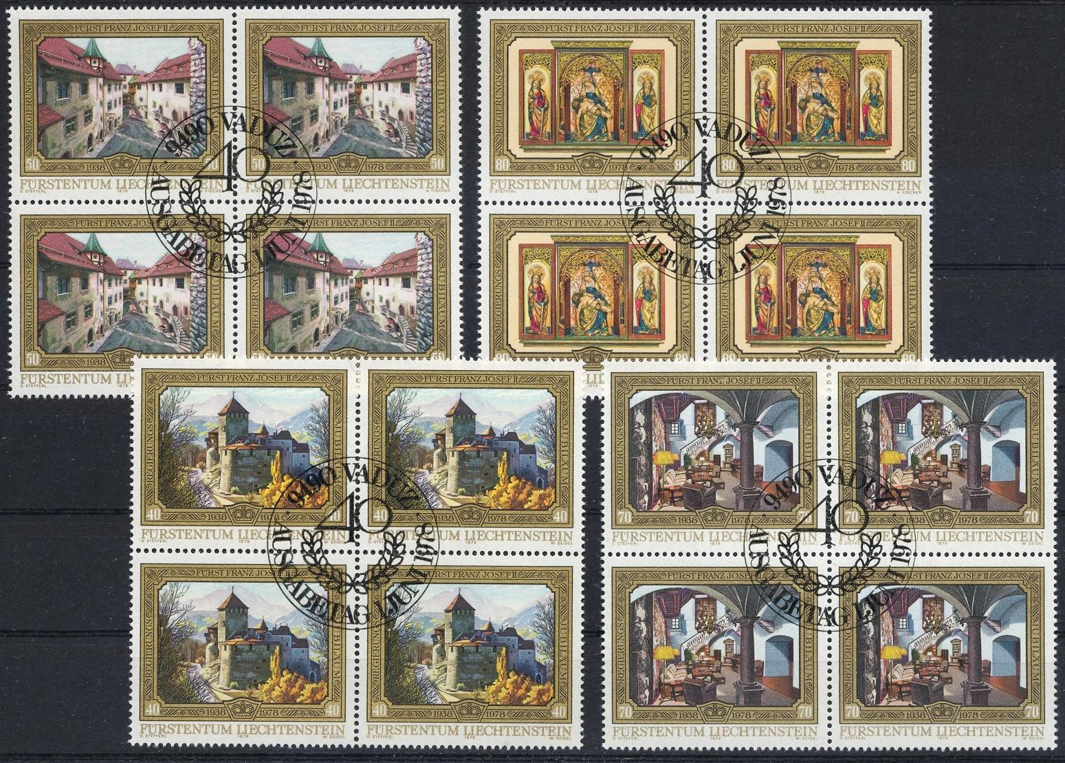 Stamps with Architecture, Castles from Liechtenstein (image for product #032221)