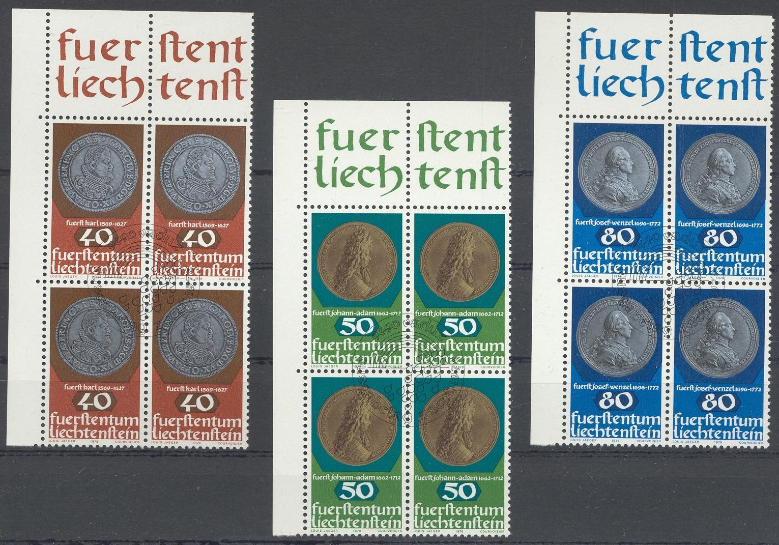 Stamps with Coins / Banknotes from Liechtenstein (image for product #032222)